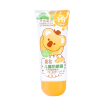 Hi Kids Sunscreen Sunscreen 60g SPF18 pa++ travel baby out outdoor baby sunscreen