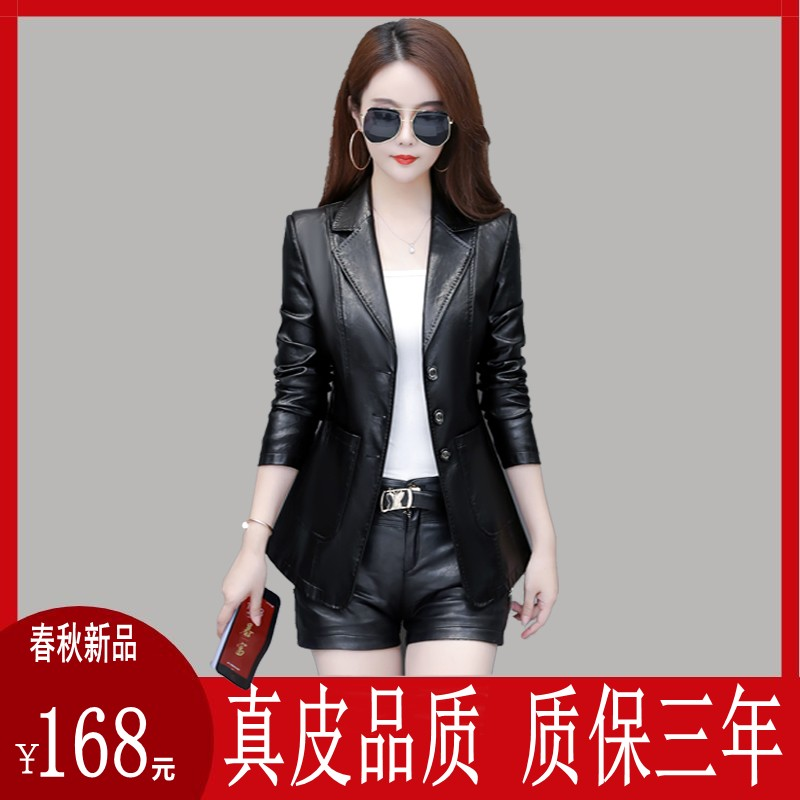 Ding Ding Dings original 2020 new spring coat womens fashion slim leather jacket lapel small suit Short Size Large