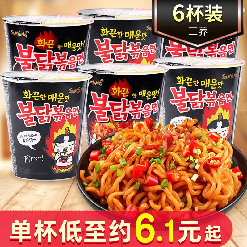韩国进口三养火鸡面超辣变态辣6桶装 干拌面杯面方便泡面整箱正品图片
