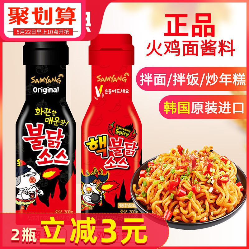 韩国进口三养火鸡面酱料调味酱辣鸡肉味超辣酱包韩式拌面酱辣蘸酱图片