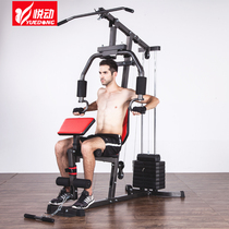 Yue Motion YD6280 Comprehensive trainer home single station fitness equipment multifunctional large strength training equipment