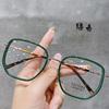 ins大框近视女韩版男眼镜框好用吗