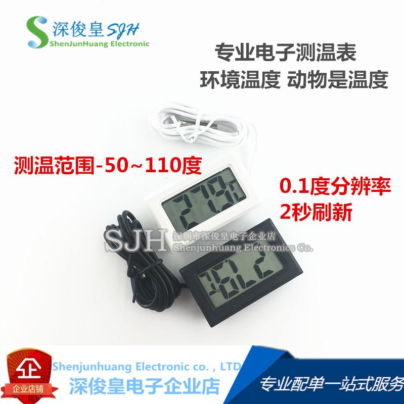 Электронный подсчет температуры слово Термометр Аквариум Холодильник Термометр для воды Термометр Пояс водонепроницаемый зонды