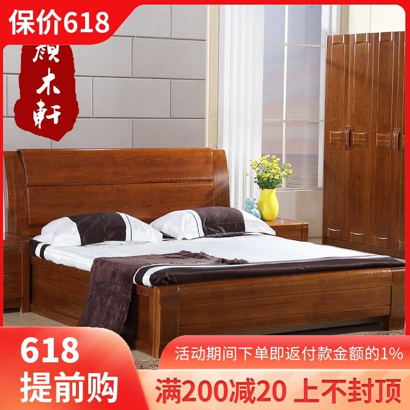 水曲柳实木床1.5/1.8米高箱床双人大床 现代中式储物卧室住宅家具