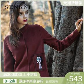 圣可尼商场同款新品刺绣装饰双面羊毛呢小立领短大衣女秋冬