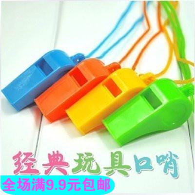 彩色宝宝口哨 儿童玩具哨子 宝宝奖品 可爱乐器宝宝玩具 9.9包邮