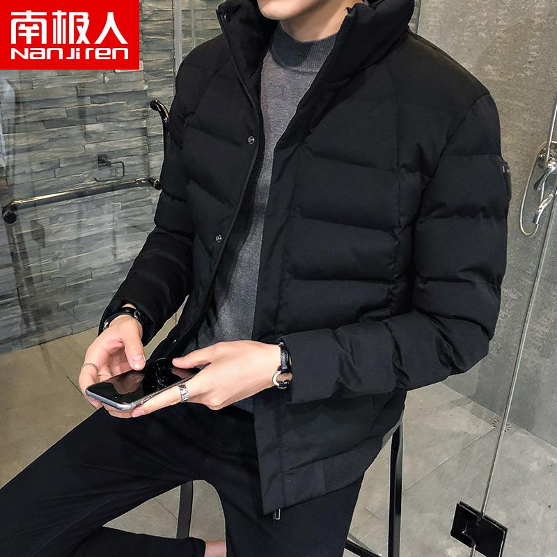 南极人棉衣秋冬季男士外套2019新款韩版潮流加厚棉袄潮牌羽绒棉服