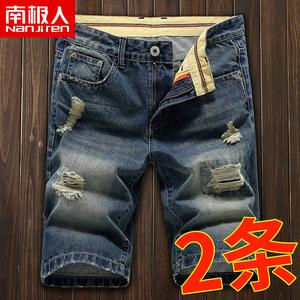 领30元券购买南极人夏季薄款破洞牛仔短裤男士潮流五分马裤子宽松休闲中裤七分