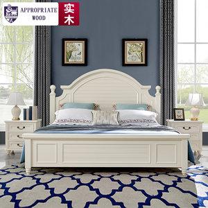 美式床全实木床1.8米双人床主卧高箱床北欧简约现代白色欧式床1.5
