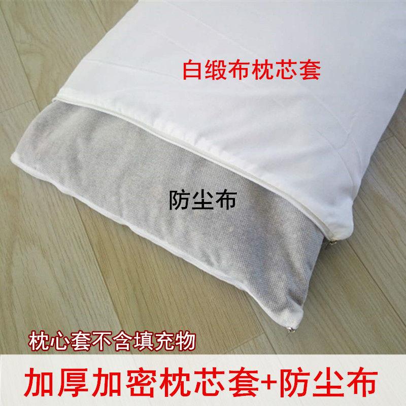 双层枕芯套枕头内胆无纺布花草药材枕芯一对装填充袋荞麦皮防尘套