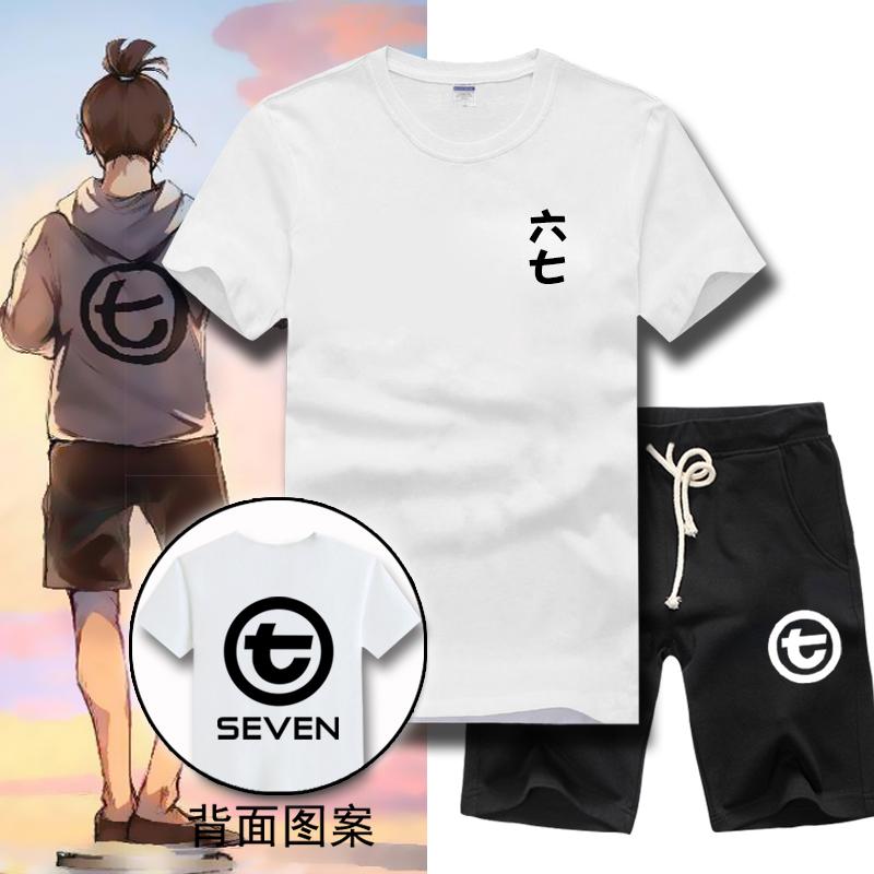 刺客伍六七周边t恤男短袖刺客567COS同款动漫衣服夏季中学生套装
