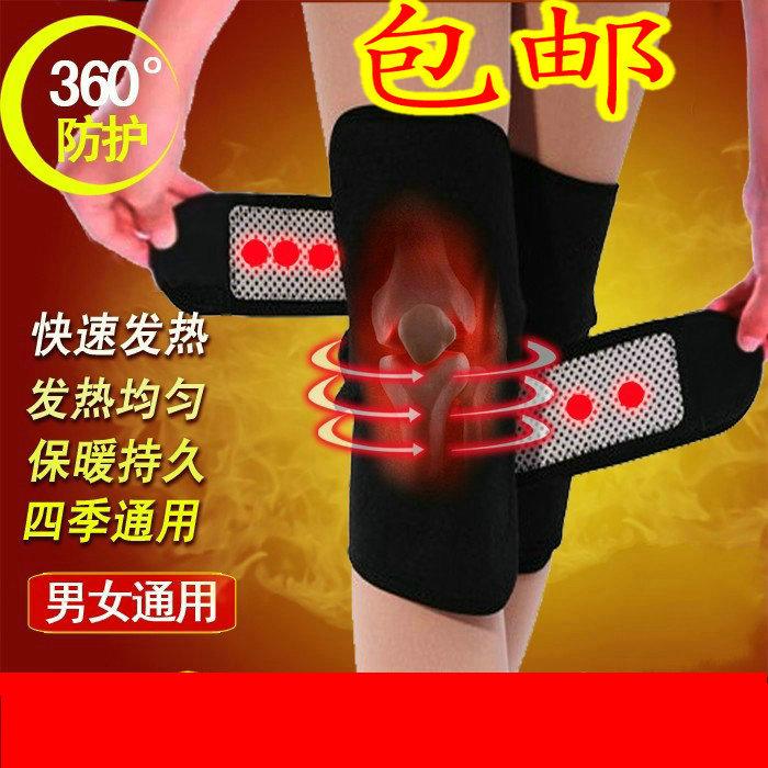 自发热磁疗护膝盖运动湿风篮球保暖防寒男女士冬季关节老寒腿热敷