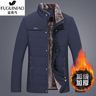 富贵鸟爸爸新款立领冬装外套中老年棉衣加绒加厚棉袄服中年人男装