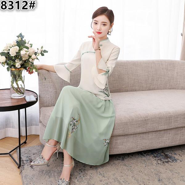 TS6511#春装绣花茶服中国风汉服女士唐装中式旗袍两件套