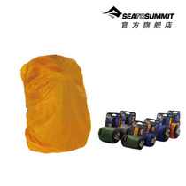 Seatosummit Outdoor Backpack rain cover lightweight backpack cover mountaineering bag waterproof cover backpack bag