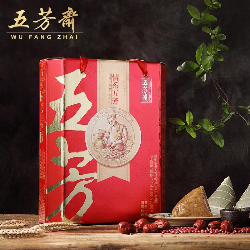 五芳�S嘉�d粽子情系五芳10口味蛋�S肉粽豆沙粽粽子�Y盒�b端午�Y品