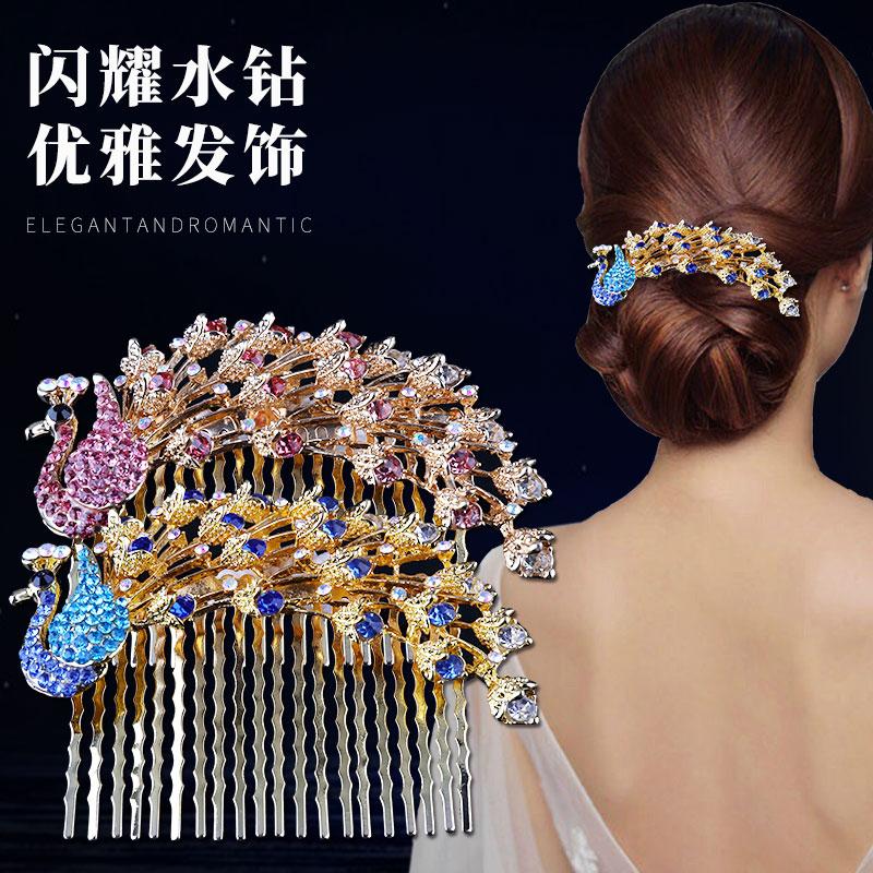 South Korea air seven teeth disc hair comb card hairpin new peacock crystal antique hairpin back of the head