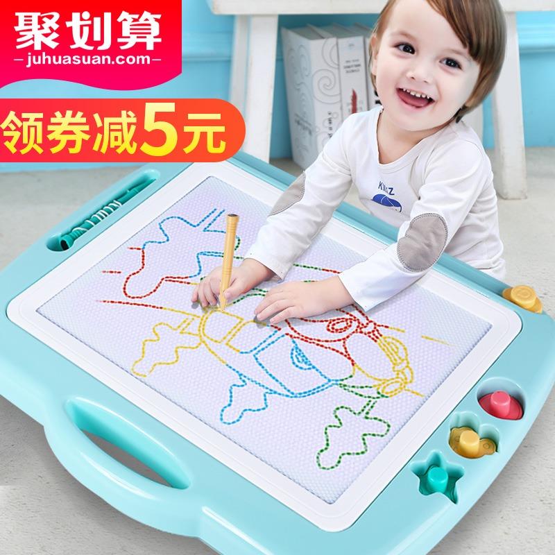 超大号儿童画画板磁性彩色写字板小黑板家用涂鸦板宝宝1-3岁2玩具