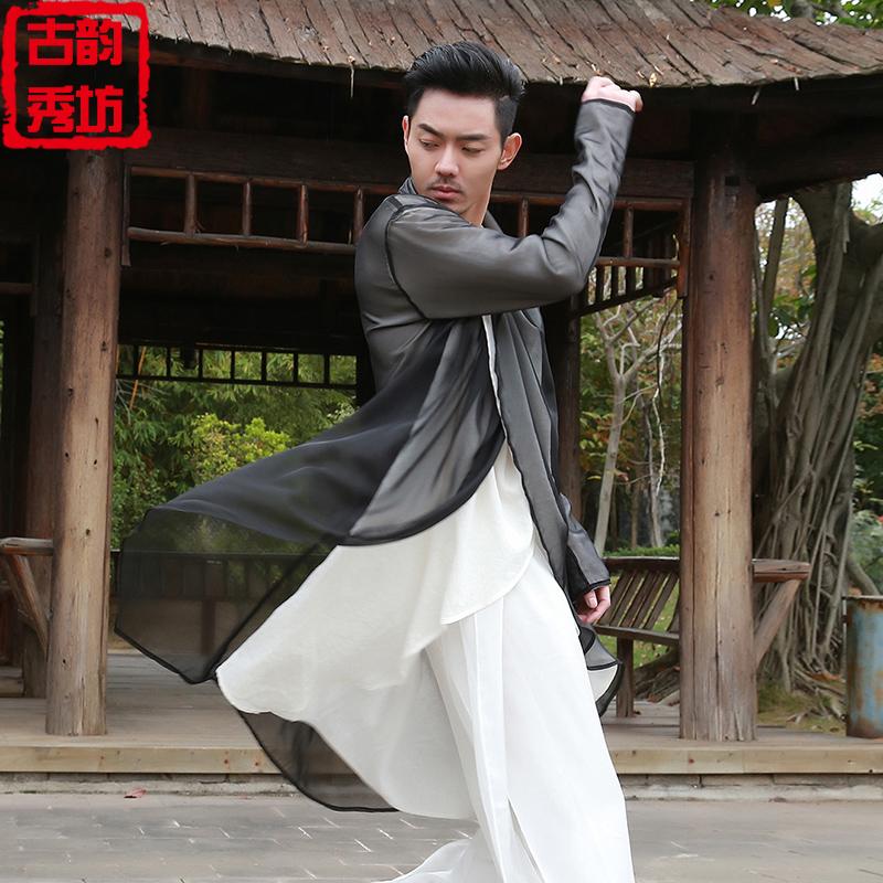 男古风套装中国风居士服禅服秋汉服满599.00元可用300元优惠券