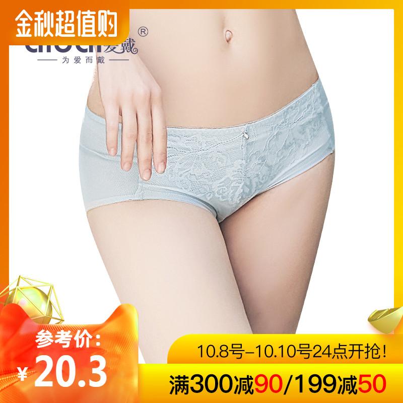 爱戴轻薄透气光滑柔软纯棉裆平角裤(用29元券)