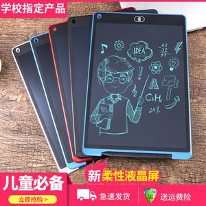 领2元券购买液晶手写板 8.5寸12寸儿童涂鸦绘画板草稿板电子写字板光能小黑板