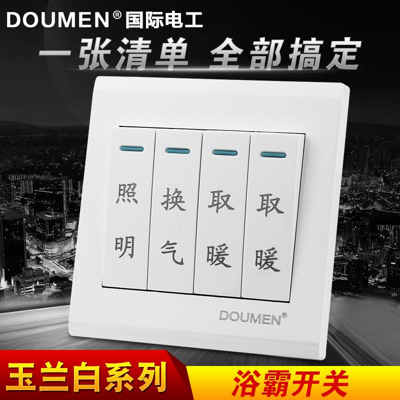 Международный электрик 86 тип стена переключатель выход панель пакет белый домой квартал совместное юба специальный переключатель