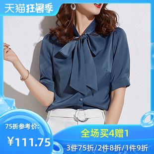 短袖衬衫女韩版女装夏装2020新款OL职业气质百搭蝴蝶结雪纺上衣
