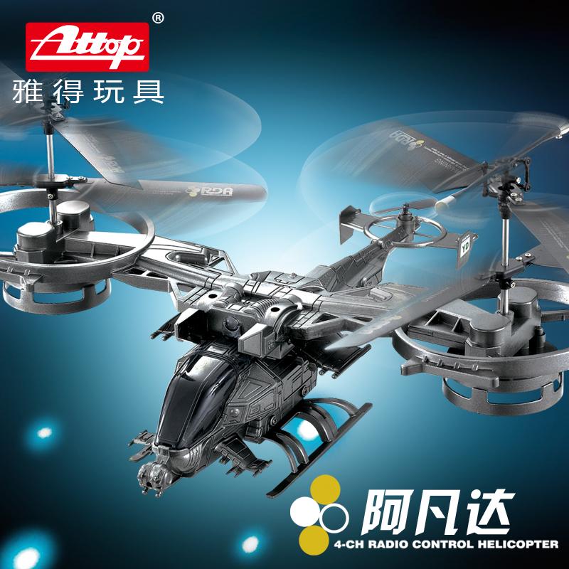 儿童遥控飞机正版阿凡达直升机超大充电耐摔小飞机战斗机男孩玩具