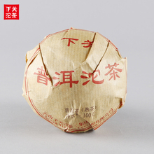 Xiaguan tea, Pu'er tea, casual wear 2018 Pu'er Tuo tea 100g*5 / Yunnan Pu'er tea