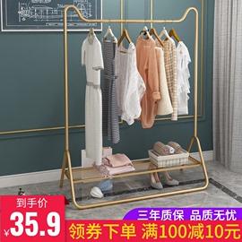 简约现代简易衣帽架落地小型卧室家用置物收纳挂衣服架子类网红图片