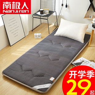 床垫加厚软垫宿舍床褥子学生单人租房专用榻榻米海绵垫被地铺睡垫