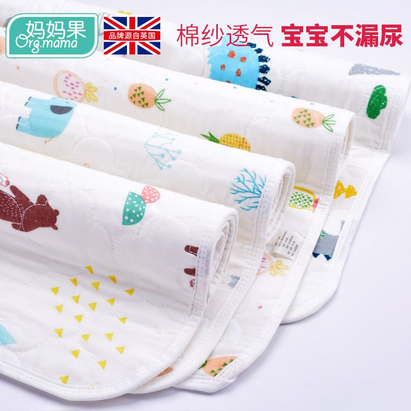 隔尿垫防水可洗纱布纯棉新生儿专用12月02日最新优惠