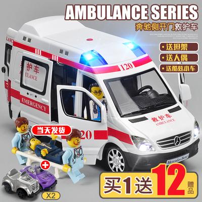 120救护车玩具超大号男孩女孩合金110警车汽车模型儿童消防玩具车