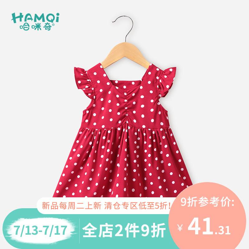 哈咪奇女童连衣裙夏季新款公主裙