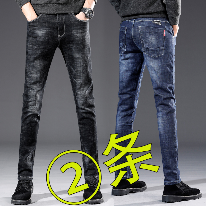 Spring stretch jeans mens slim fit small feet casual Korean fashion 2019 new mens tight straight pants