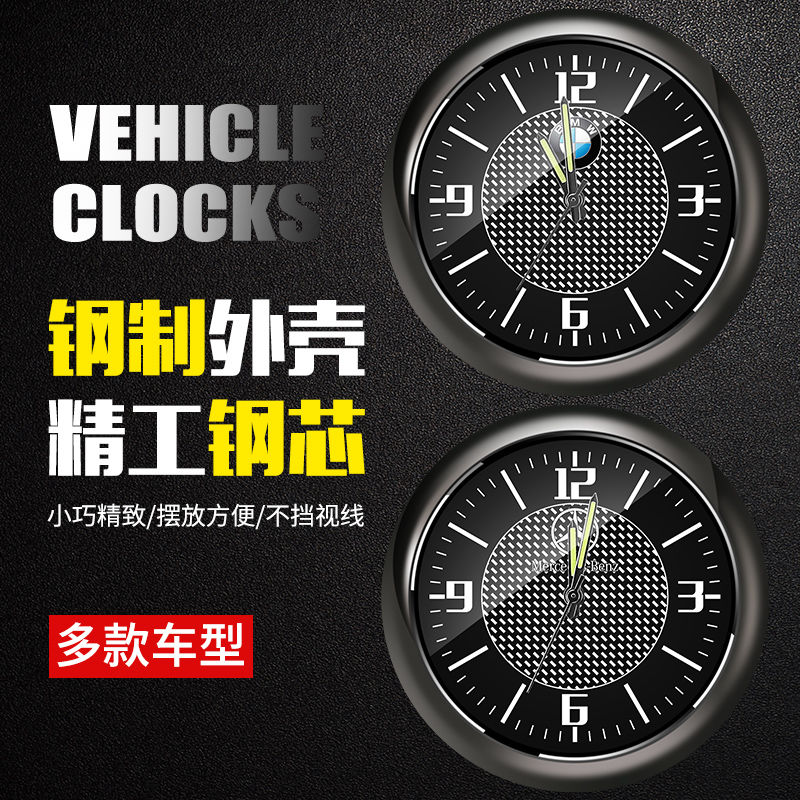 High precision universal electronic watch for on board clock and watch luminous schedule