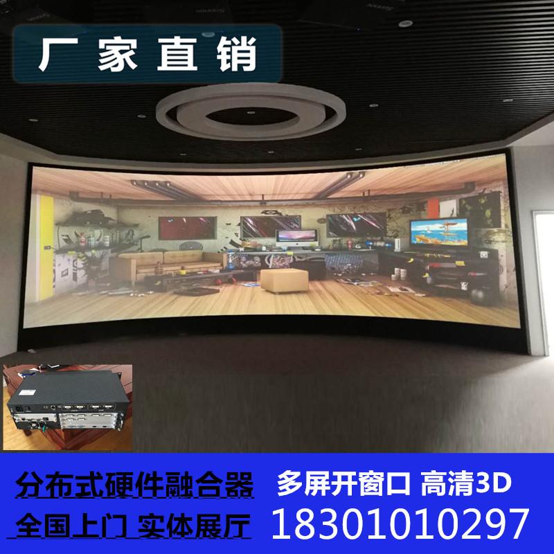 地面互动投影 人机互动融合投影 互动系统 地面互动游戏地面融合