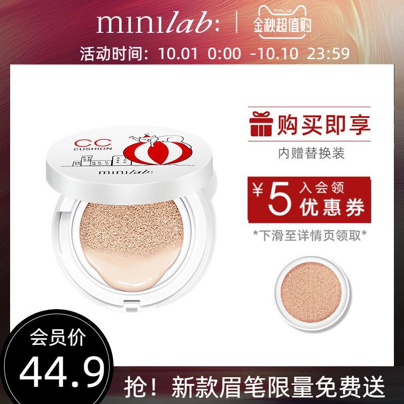 迷你minilab水感透泽气垫cc bb霜49.90元包邮