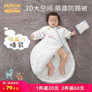 新生婴儿睡袋春秋冬季加厚款幼儿宝宝纯棉四季通用儿童防踢被神器