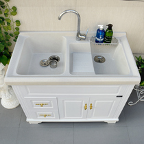 European Laundry cabinet balcony cabinet with rubbing board solid wood bathroom cabinet combination floor-to-ceiling bathroom counter basin laundry pool