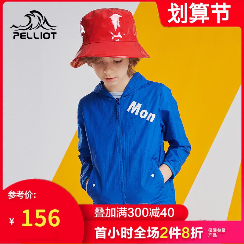 Спортивная одежда для детей Артикул 612113735332