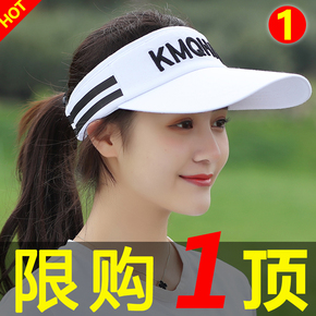 帽子女夏天空顶遮阳帽韩版防晒无顶鸭舌太阳帽运动跑步户外棒球帽