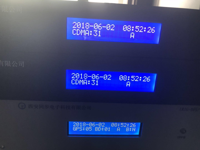 包邮gps同步时钟 卫星校时系统 网络授时设备 北京时间统一2101