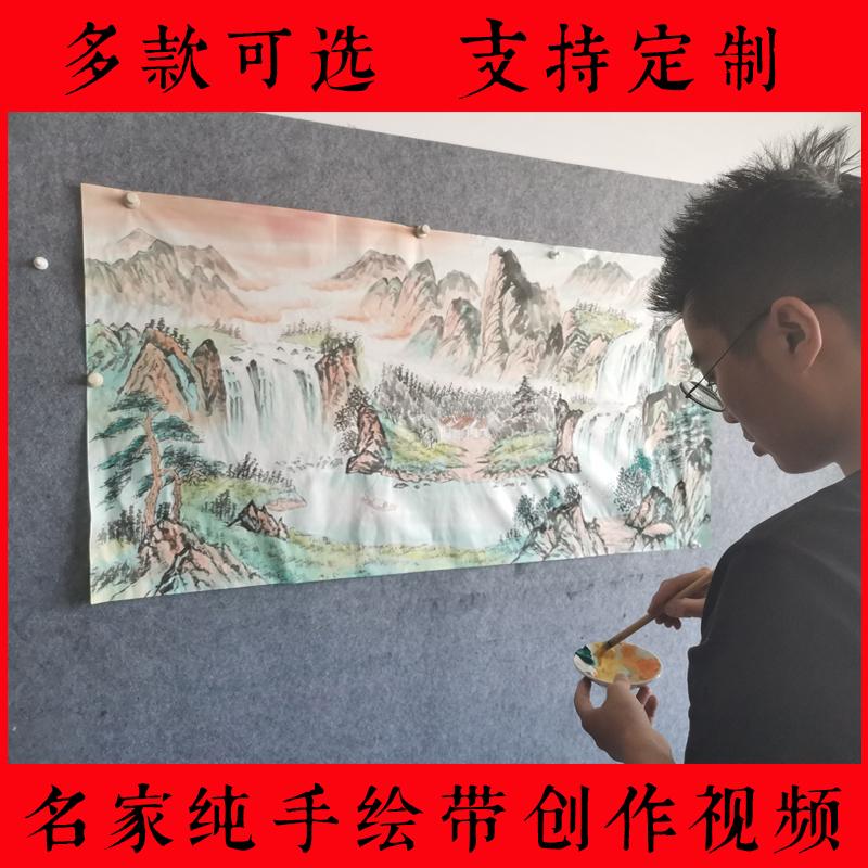 靠山招財辦公室手繪聚寶盆旭日東升鴻運當頭國畫山水畫客廳掛畫