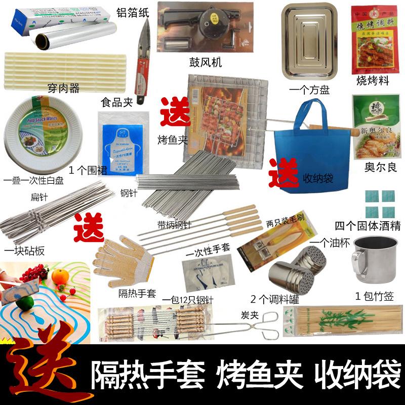 Барбекю набор инструментов барбекю инструмент полный пакет почта барбекю на открытом воздухе домой монтаж барбекю инструмент монтаж