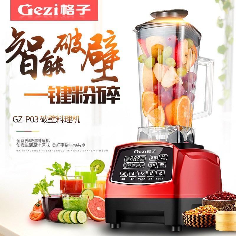家用搅拌机绞肉机料理机多功能小型家用豆浆碎肉机电动格子GZ-P03
