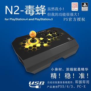 QANBA/拳霸N2 毒蜂 Drone 街机游戏摇杆大手柄支持PS5 PS4 PS3 PC街霸5 铁拳7 GGXX 刀魂6 高达EXVS