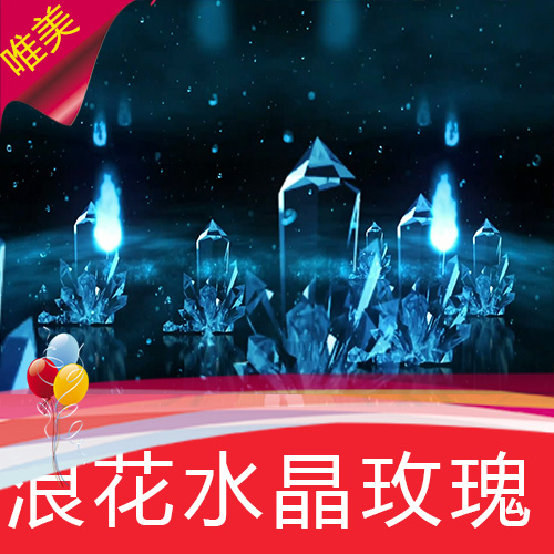 [spray crystal rose] wedding theme love story HD stage led background video material