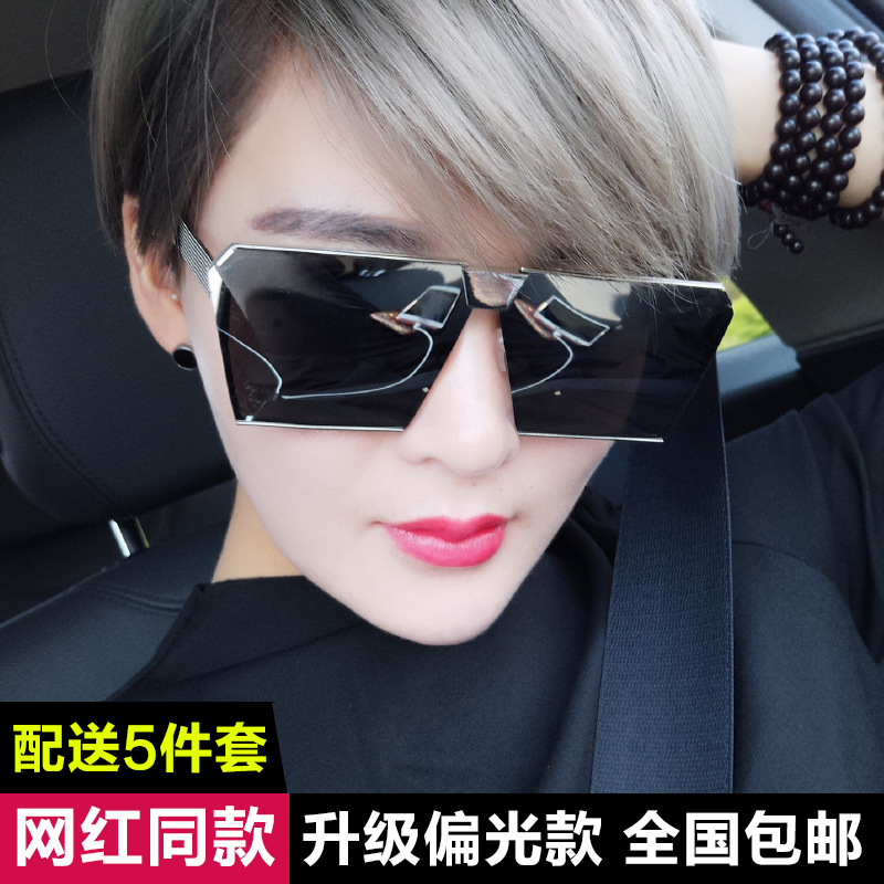 2020 net red same polarizing glasses big frame square lady Sunglasses star same style personalized sunglasses Fashion man