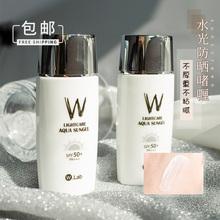 仇仇wlab防曬霜女面部韓國w.lab水光乳液學生黨50+防紫外線隔離